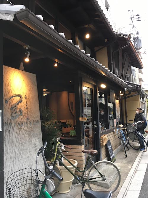 京都イタリアン閏うるう
