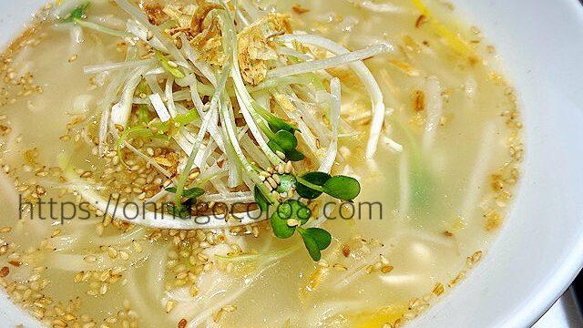 春水堂の柚子塩鶏湯麺
